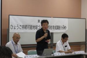 兵庫県立大学江崎教授
