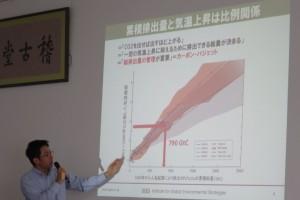 講師:松尾氏の講義の様子
