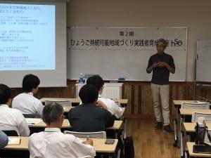 講師:平野氏